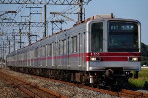 東武20000系