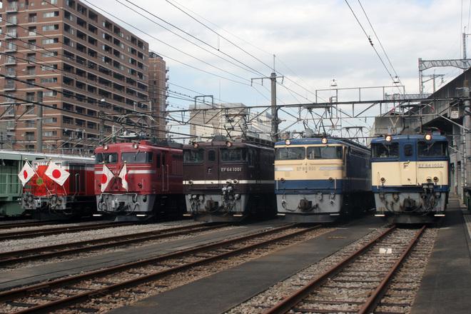 高崎鉄道ふれあいデー開催(2015)