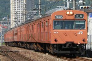 宝塚線の103系(2005年)