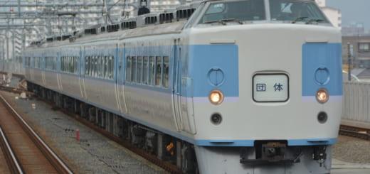 189系M50編成 撮影者:tetsu201