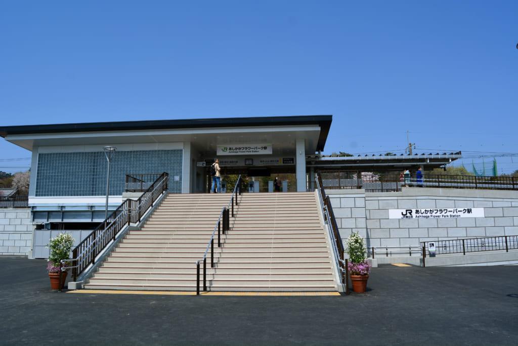 駅舎の様子