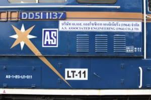 側面のステッカーは工事会社の社名が入っているものが追加されてます。