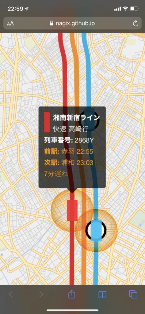 湘南新宿ライン7分遅れ