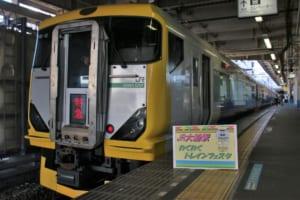 E257系