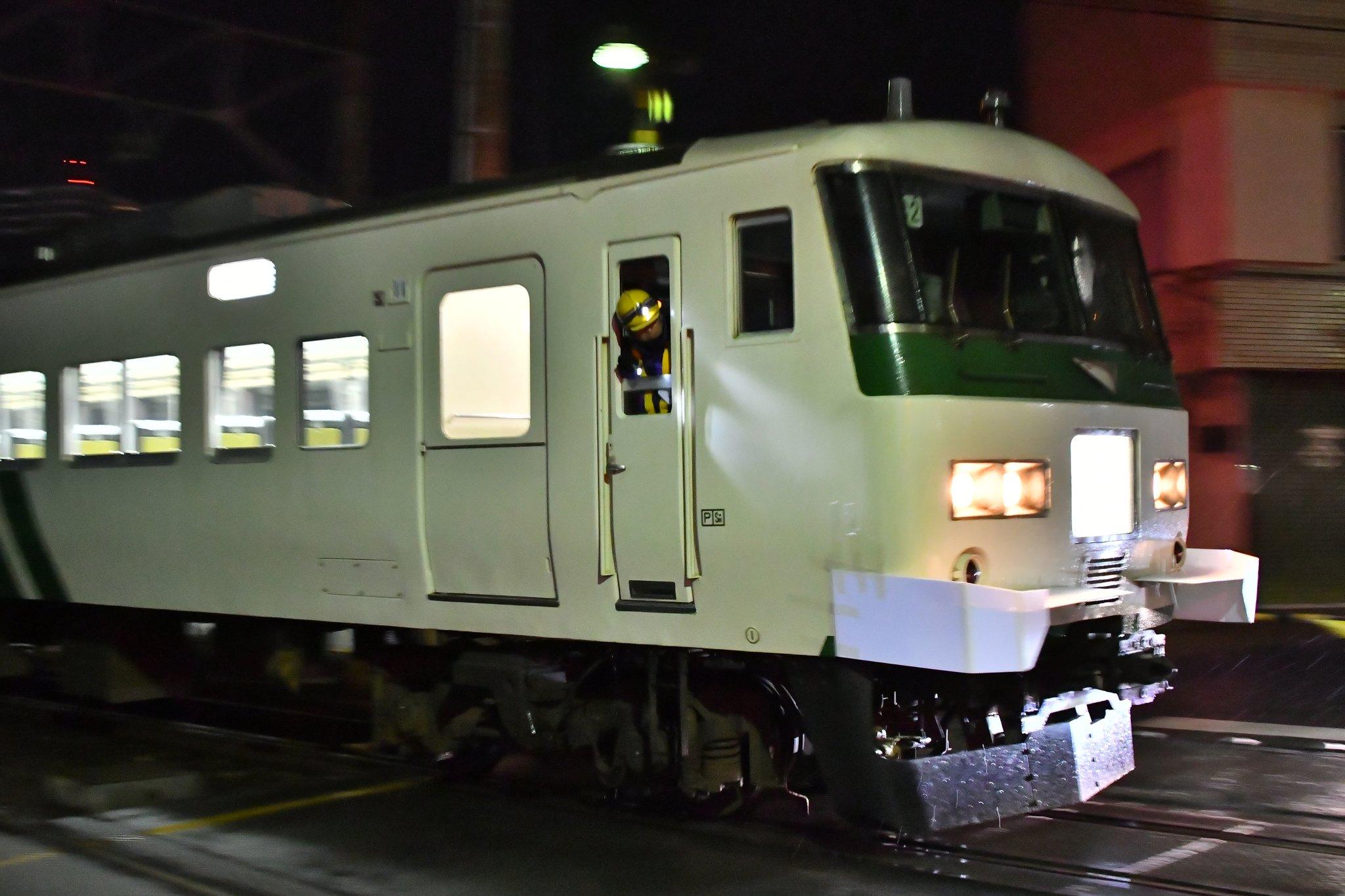 伊豆箱】バンパーをつけたJR東185系が試運転 | 2nd-train公式ブログ