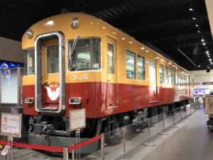 京阪3000系