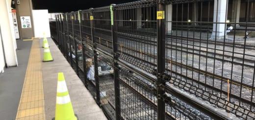 大宮駅12番線に設置された柵