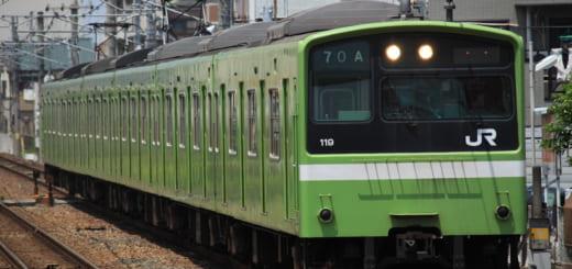 201系 ND608編成