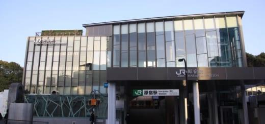 新しい駅舎