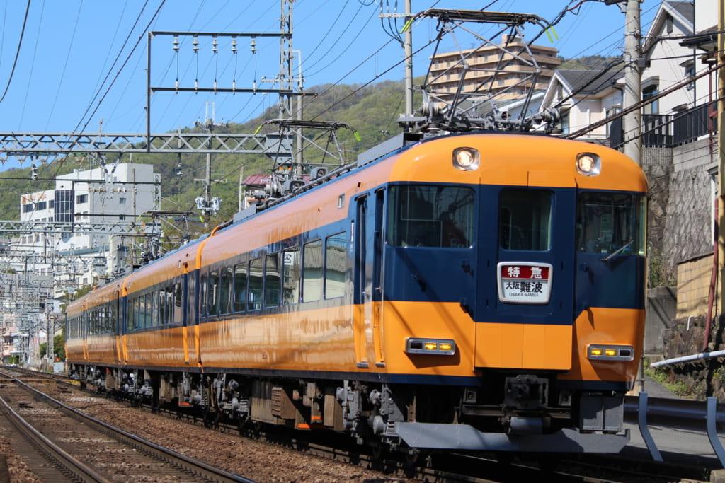 12200系NS33